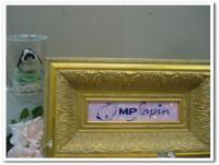 lapin☆さんネームプレート