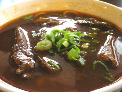 老張牛肉麺 蕃茄牛肉麺