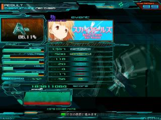screen00024_convert_20090912194557.jpg