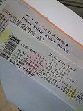 s-CA391007.jpg
