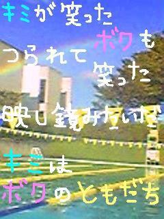 20050401175423.jpg