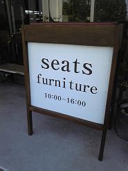 seatsさん