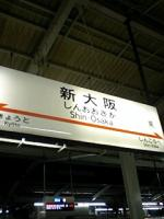 20080127203606