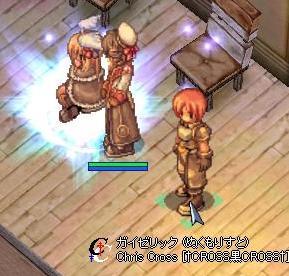 screenlisa052.jpg