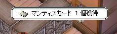 screenlisa126.jpg