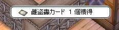 screenlisa127.jpg