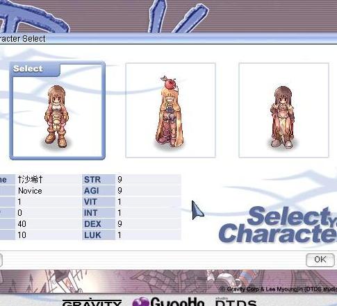 screenlisa163.jpg