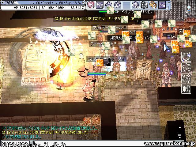 screenlisa242.jpg
