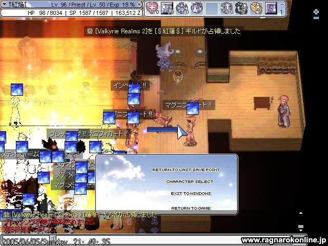 screenlisa244.jpg