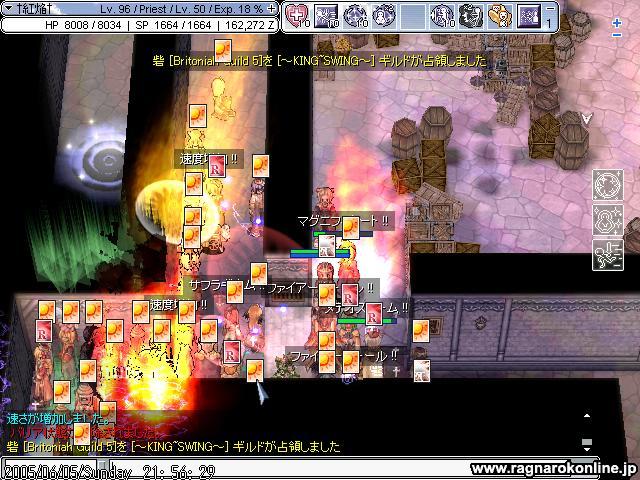 screenlisa247.jpg