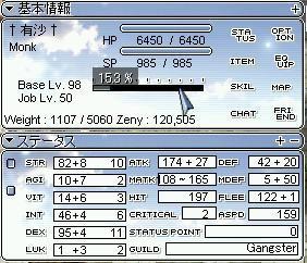 screenlisa485.jpg