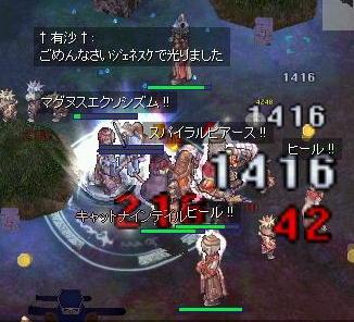 screenlisa491.jpg