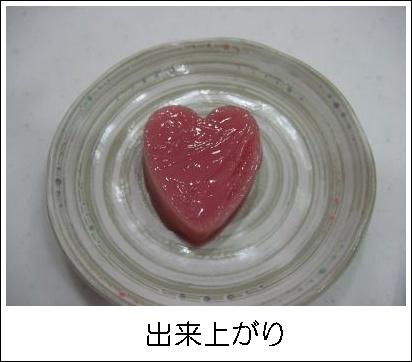 0612-5.jpg