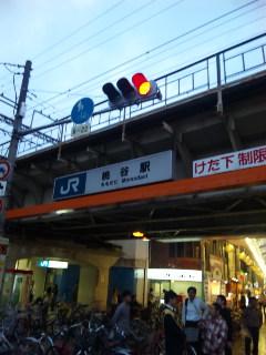 20090516桃谷1