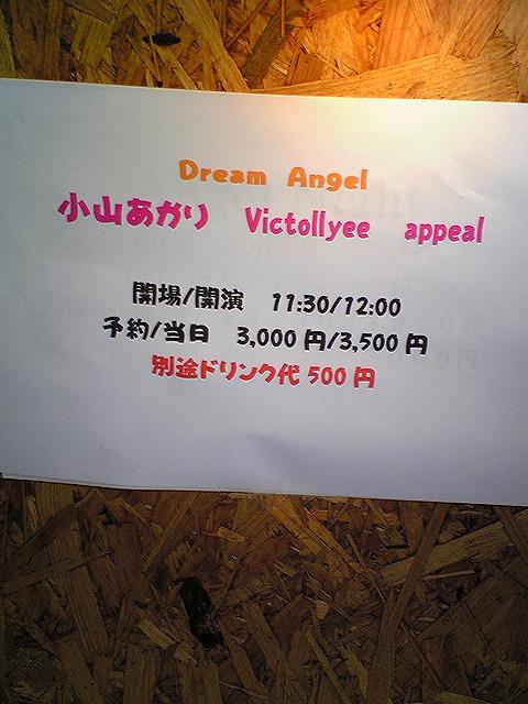 DVC00048.jpg