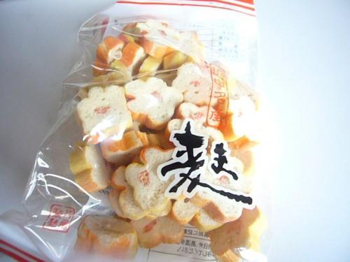 veggie dumpling2