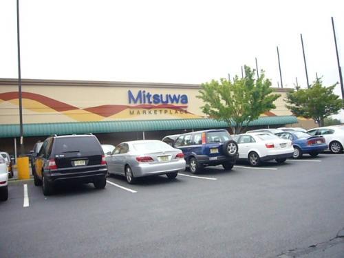 Mitsuwa1.jpg