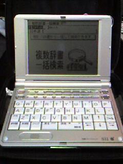 20070811023301