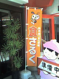 20070813000641