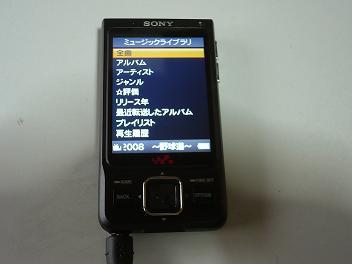 SONY NM-A919 002