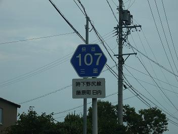 P1020620.jpg