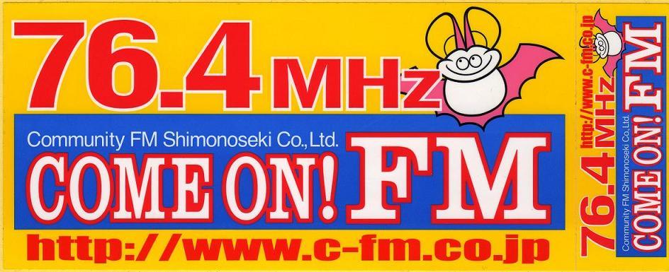らじおdeらぢお 『COME ON! FM』...