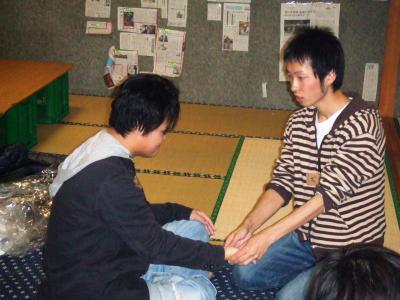20081130_ashiyutai_(11)_convert_20081202200929.jpg