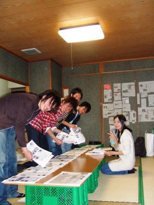 20081130_ashiyutai_(13)_convert_20081202201121.jpg