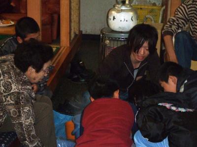 20081130_ashiyutai_convert_20081202200819.jpg
