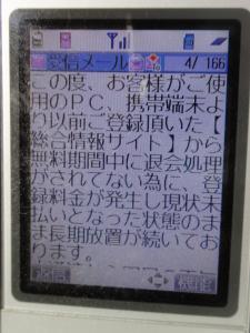 P5092370.jpg