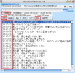 K5 Lyrics Editor画面