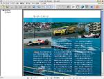 Foxit PDF Readerスクリーンショット