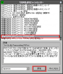 psp_01s.png