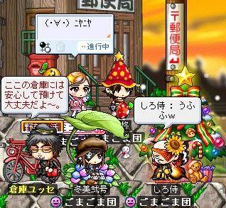 Maple090705_010753.jpg