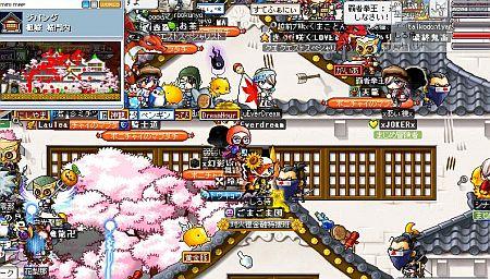 Maple090706_184223.jpg
