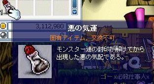 Maple090706_185019.jpg