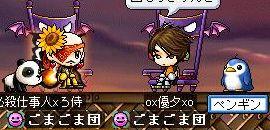 Maple090720_005513.jpg