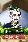 Maple090729_215046.jpg