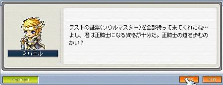 Maple090804_173700.jpg