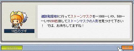 Maple090804_175339.jpg