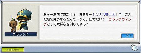 Maple090804_213751.jpg