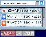 Maple090823_032238-2.jpg