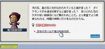 Maple090824_000947.jpg