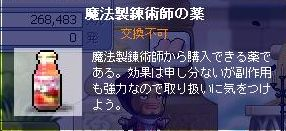 Maple090824_001009.jpg