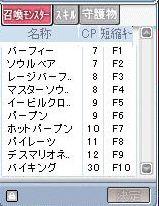 Maple090827_025910.jpg