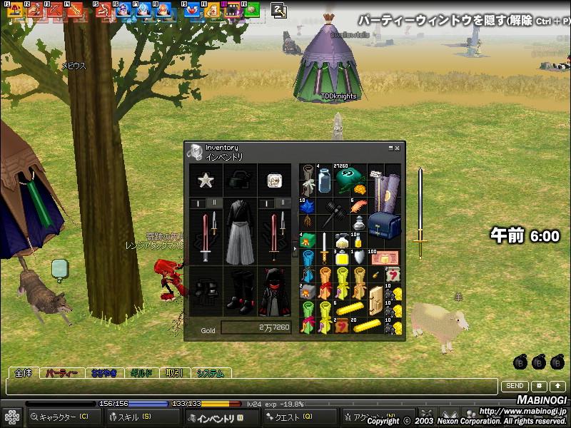 mabinogi_2008_05_07_001.jpg