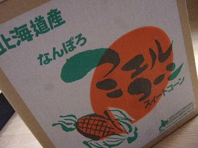 2008_0827秋田にて0001