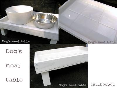 Dogs-mael-table-ss.jpg