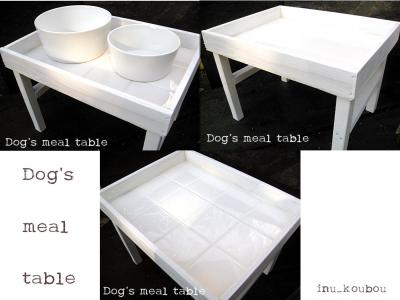 Dogs-meal-table-L.jpg