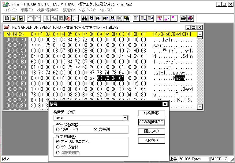 20050414234146.jpg